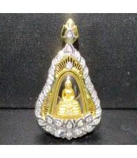 พระหลวงพ่อโสธร เนื้อทองคำ กรอบทอง ฝังเพชร 29 เม็ด 0.60 กะรัต นน. 12.56 g