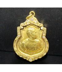 เหรียญทองคำ รัชกาลที่5 ครบรอบ ๑๐๘ ปี โรงเรียนนายร้อย เลี่ยมทอง ฝังเพชร 4 เม็ด 0.12 กะรัต นน. 25.84 g