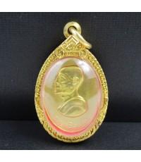 เหรียญ เจ้าคุณนรฯ ธมฺมวิตกฺโก วัดเทพศิรินทร์ เนื้อทองคำ ปี 2533 เลี่ยมตลับทอง ยกซุ้ม นน. 32.52 g