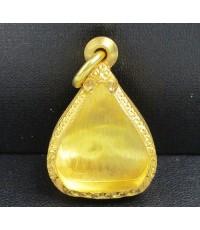 ตลับพระ พิมพ์ใบโพธิ์ ยกซุ้ม แกะลายไทย ทอง90 งานเก่า สวยน่าสะสม นน. 10.92 g