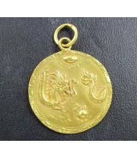 จี้ ทอง100 มังกรล่อแก้ว หลังอักษร B งานสวย น่าเก็บสะสม นน. 7.44 g
