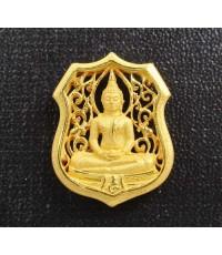 เหรียญอาร์ม หลวงพ่อโสธร ฉลุลาย  เนื้อทองคำ สวยน่าสะสม นน. 3.22 g_Copy_Copy