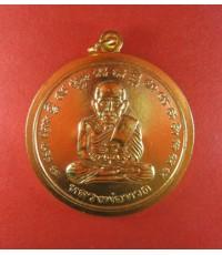 เหรียญหลวงปู่ทวด กะไหล่ทอง สร้าง100เหรียญ