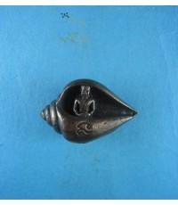 พระอุปคุตในหอยสังข์เทพเจ้าแห่งโชคลาภ ปี 49 มีประสบการณ์