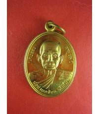 เหรียญทองทิพย์ครึ่งองค์ปี 52