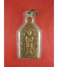 เหรียญพระพุทธมงคลนิมิตร วัดธรรมนิมิตต์ ปี2500 พิธี25ศตวรรษปลุกเสกโดยพระคณาจารย์108องค์ (หลวงปู่ชอบ)