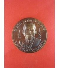 เหรียญกลมนวะครึ่งองค์ มีประสบการณ์