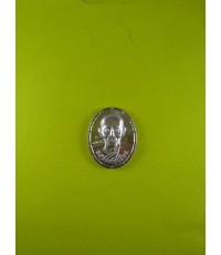 เหรียญเม็ดแตงเนื้อเงิน ปี52