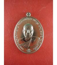 เหรียญอัลปาก้าครึ่งองค์รุ่น1 หมด