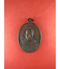 เหรียญไข่ครึ่งองค์ออกวัดด่านอุดมพัฒนารารมปี 29 จังหวัดลพบุรี