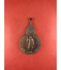พระเหรียญถือไม้เท้าปี19