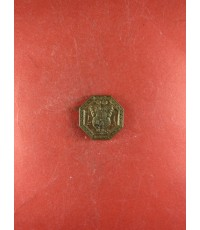 เหรียญแปดเหลี่ยมเทพจำแลง
