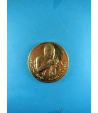 เหรียญกะไหล่ทองจิ๊กโก๋ใหญ่เทวดานั่งยอง ปี36 หลัง12ราศี