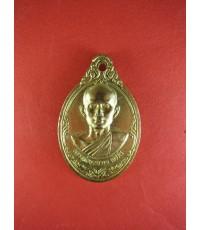 เหรียญกะไหล่ทองหลวงพ่อบุญธรรม วัดช้างเผือก รุ่น1 ปี19 จังหวัดหนองคาย