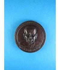 เหรียญหลวงปู่ทวดหลัง อ.นอง วัดทรายขาว อายุ77ปี