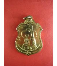 เหรียญพระนเรศวรศึก วัดดอนเจดีย์ ปี16 หลังภปร (ล.พ.มุ่ย)เสก สวยมาก
