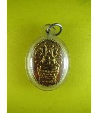 เหรียญกะไหล่ทอง เจ้าแม่กวนอิม พันมือ หลังภาษาจีน
