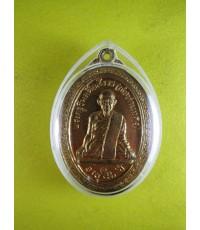เหรียญกะไหล่ทอง ล.พ.แดง วัดท่าแซ ปี28 จ. สงขลา