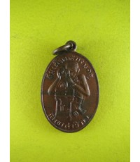 เหรียญ ล.พ.กบ วัดเขาสาลิกา รุ่น1 ปี14 (หนี่ง4ตัว)สวยมาก