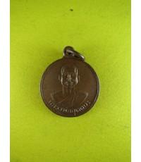 เหรียญกลมครึ่งองค์ ปี11 ตอกโค๊ต ก.ไก่ สวยมาก