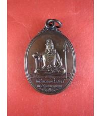 เหรียญพระศิวะหลังพระพรหมพิธีพรหมศศาสตร์ ปี19 สวยมาก