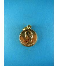 เหรียญกลมจิ๋วกะไหล่ทองปี31 สวยมาก