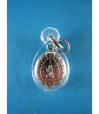 เหรียญใบโพธิ์นางกวักหลังพระสิวลี วัดอุบลวนาราม ปี48 จ.นนทบรี พิธีพุทธทราพิเษกยิ่งใหญ่