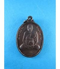เหรียญ ล.พ.ผล วัดศาลาแดง ปี36 มี ป.ส. กทม.