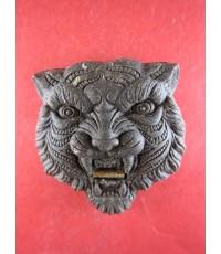 หน้าเสือเนื้อว่านตะกรุด4ดอก จารมือ ล.พ.เอื้อม สำนักสงฆ์ ปฎิบัติธรรมสวนป่าฯ รุ่น1 จ.พัทลุง