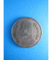 เหรียญบาทที่มีค่ายิ่งในการสะสม(ไม่จำหน่าย)
