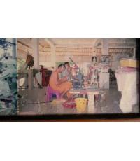 ร.ต.ท.เจริญฯช่วยปั้มวัตถุมงคลให้ วัดสนมลาวปี 2552ครับ