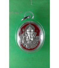 เหรียญพระพิฆเนศกรมศิลปกรณ์ลงยาปี47