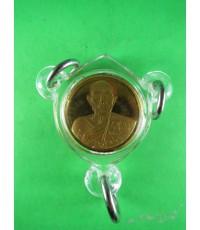 เหรียญรุ่นทองม้วน รุ่นไตรมาส ปี40