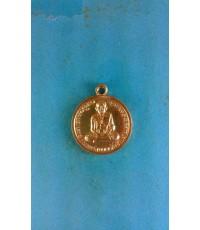 เหรียญเนื้อรางน้ำฝนโบราณลป.ทวด วัดช้างให้ปี05 จ.ปัตตานี