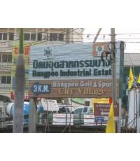 (ให้เช่าแล้ว) ให้เช่า!! ที่ดินเปล่าราคาถูก ทำเลดีติดถนน 2 ด้าน ในนิคมอุตสาหกรรมบางปู 9 ไร่ สัญญายาว