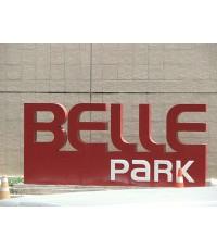 (ให้เช่าแล้ว) บ้านเช่าพระราม 3 / The BELLE PARK คอนโดหรู ให้เช่า! ห้องชุดสวย 90 ตรม.