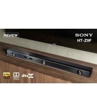 SONY รุ่น HT-Z9F Soundbar 3.1ch Dolby Atmos® / DTS:X™ พร้อมเทคโนโลยี Bluetooth