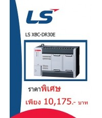 LS XBC-DR30E ราคา 10175 บาท