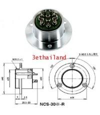 Nanaboshi NCS-308-R