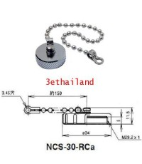 Nanaboshi NCS-30-RCa