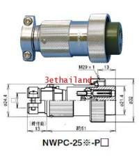 Nanaboshi NWPC-258 P9