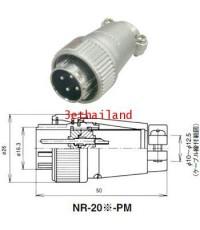 Nanaboshi NR-205-PM