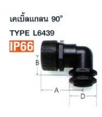 TYPE L6439 เคเบิ้ลแกลนท่ออ่อน กันน้ำ 90 องศา รัดสายไฟในท่อ A2017, A2067