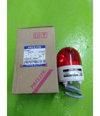 PATLITE RU-220-R 220VAC