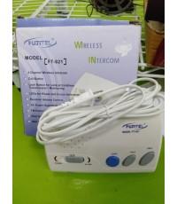 FUJITEL WIRELESS NITERCOM FT-821