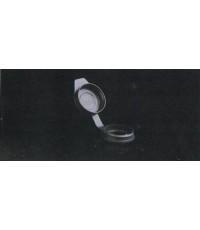 TAMCO TAMAHI-002 ฝาพลาสติดครอบกุญแจ ราคา 12 บาท