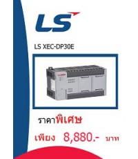 S XBC-DR30SU ราคา 13920 บาท