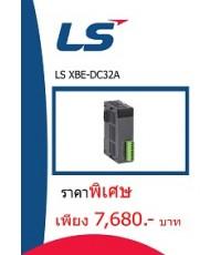 LS XBE-DC32A ราคา 7,680 บาท
