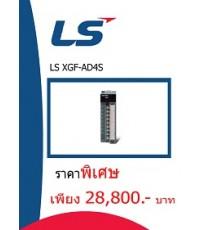 LS XGF-AD4S ราคา 28800 บาท