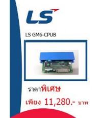 LS GM4-B8MH ราคา 7440 บาท